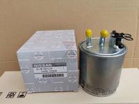 Oil Filter 16400-ES60A