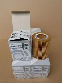 Oil Filter Oelfilter 11427512300