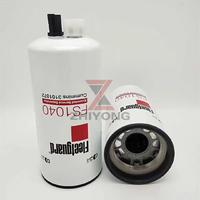 Oil Filter FS1040